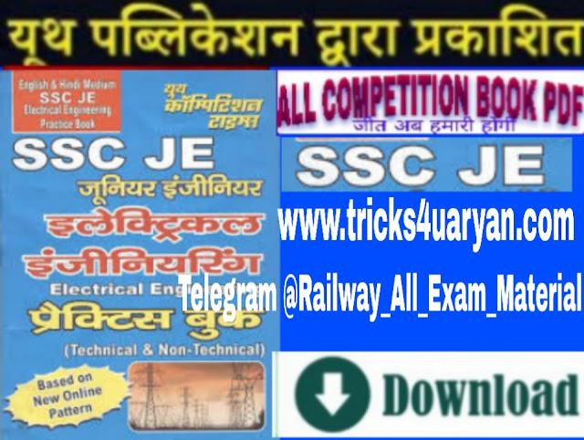 SSC JE Electrical Practice Set Book PDF