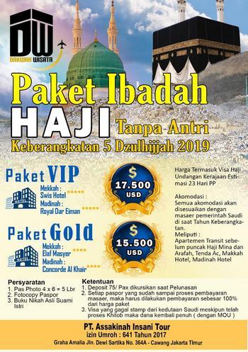 Biaya Paket Haji ONH Plus Tahun 2019 Langsung Berangkat !