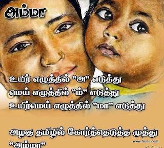 Thirumathi Suja Yen Kaadhali HD Movie  - XVIDEOS.COM