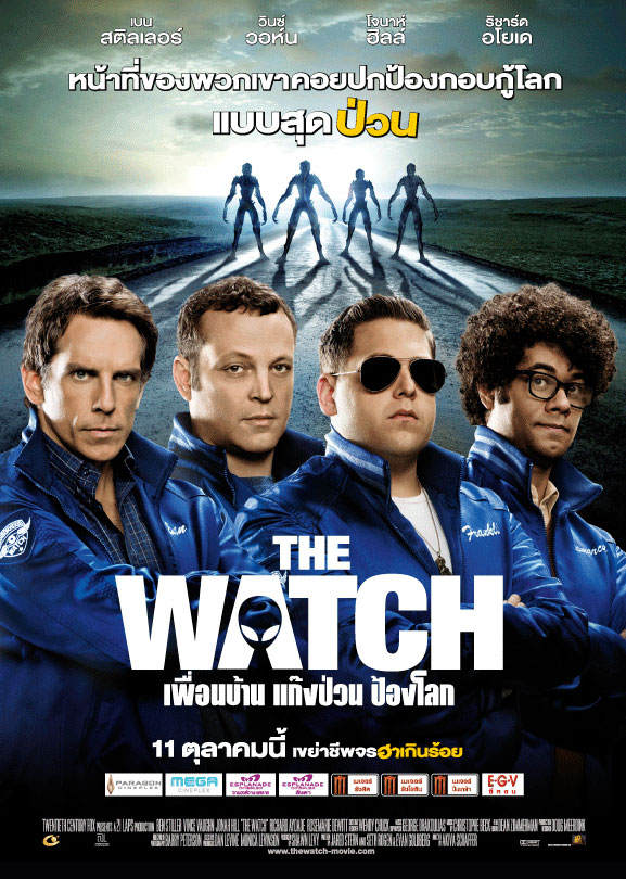 The Watch-The Watch
