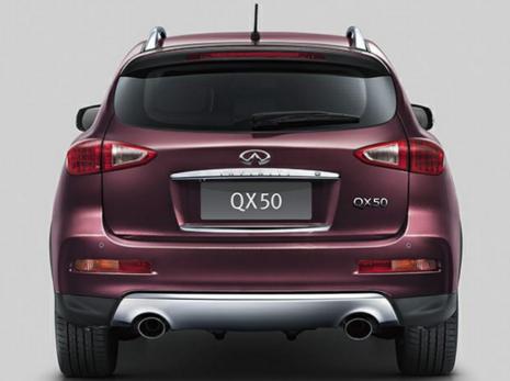 2017 Infiniti QX50 Release Date