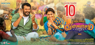 Viswasam First Look Poster 4