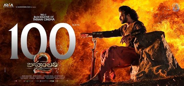 Baahubali 2 Completes 100 Days