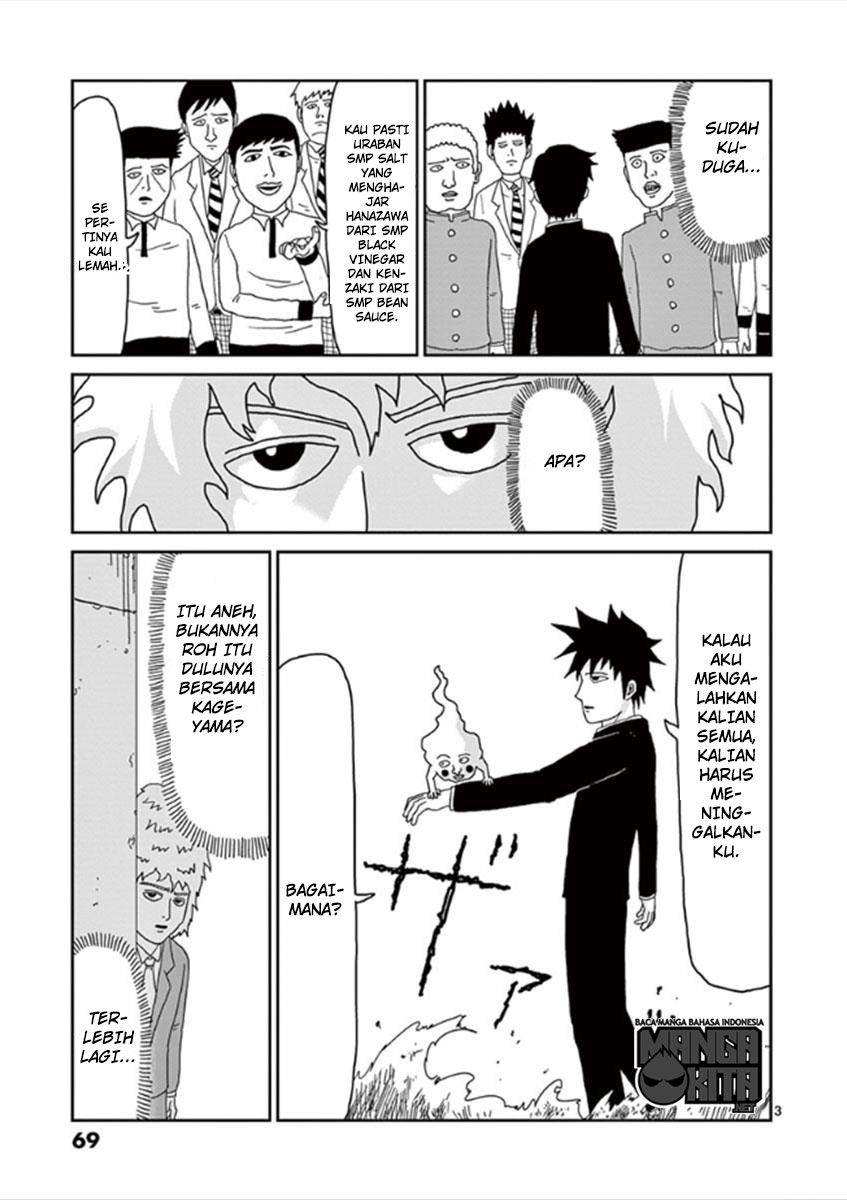 Mob Psycho 100 Chapter 29-4