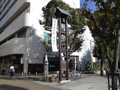 枚方宿 鍵屋 街道菊花祭 開催中