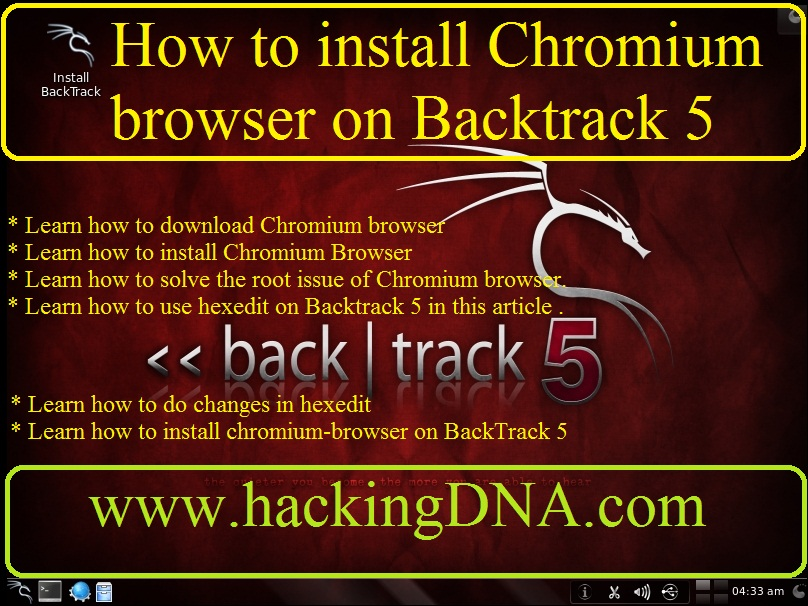 How to Install Chromium Browser on Backtrack 5 | HackingDNA