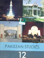 12 class Pak study book in English