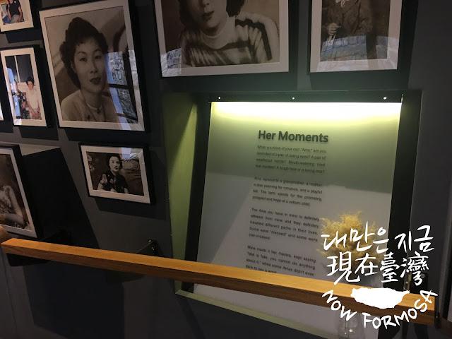 대만 위안부 박물관 '할머니의 집' [전미숙 촬영=대만은 지금]