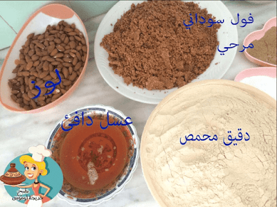 سلو مغربي صحي