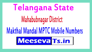 Makthal Mandal MPTC Mobile Numbers List Mahabubnagar District in Telangana State