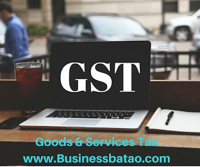 goods & service Tax in india