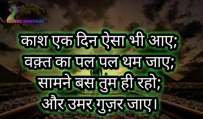 Hindi Shayari Hindi Dard Bari Shayari