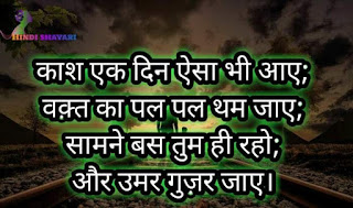So sad shayari