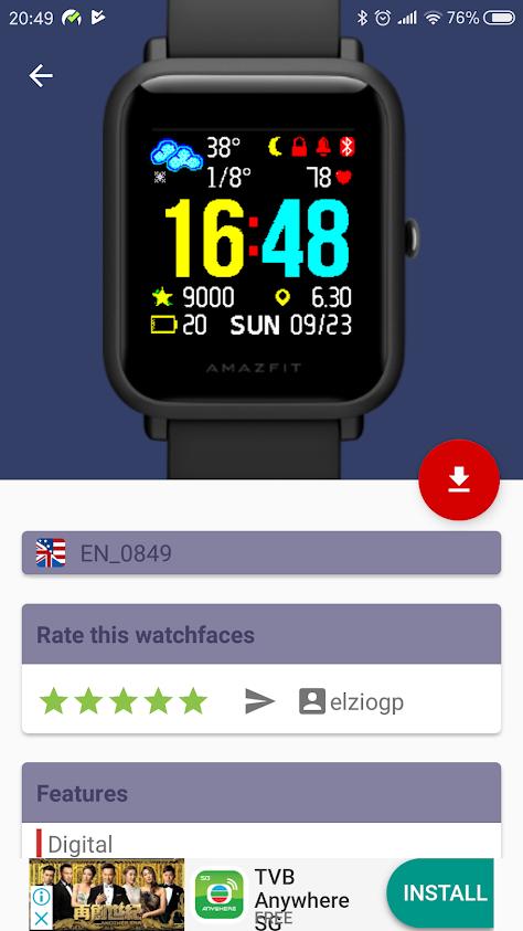 Nexus Junction: The Xiaomi Amazfit BIP