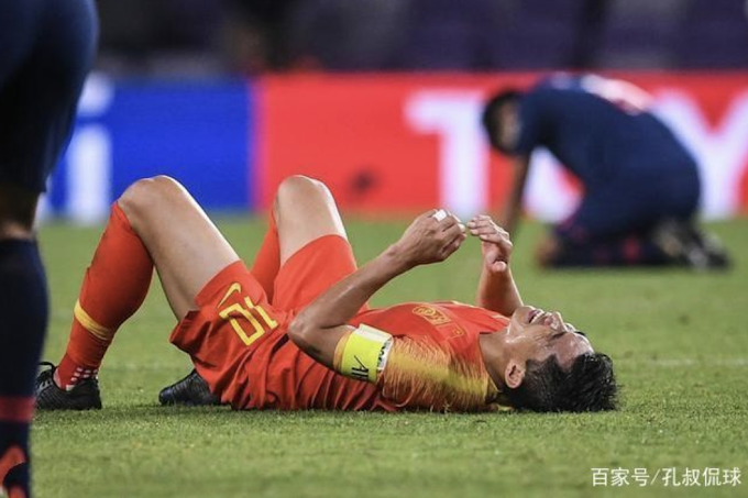 China lose to Thailand