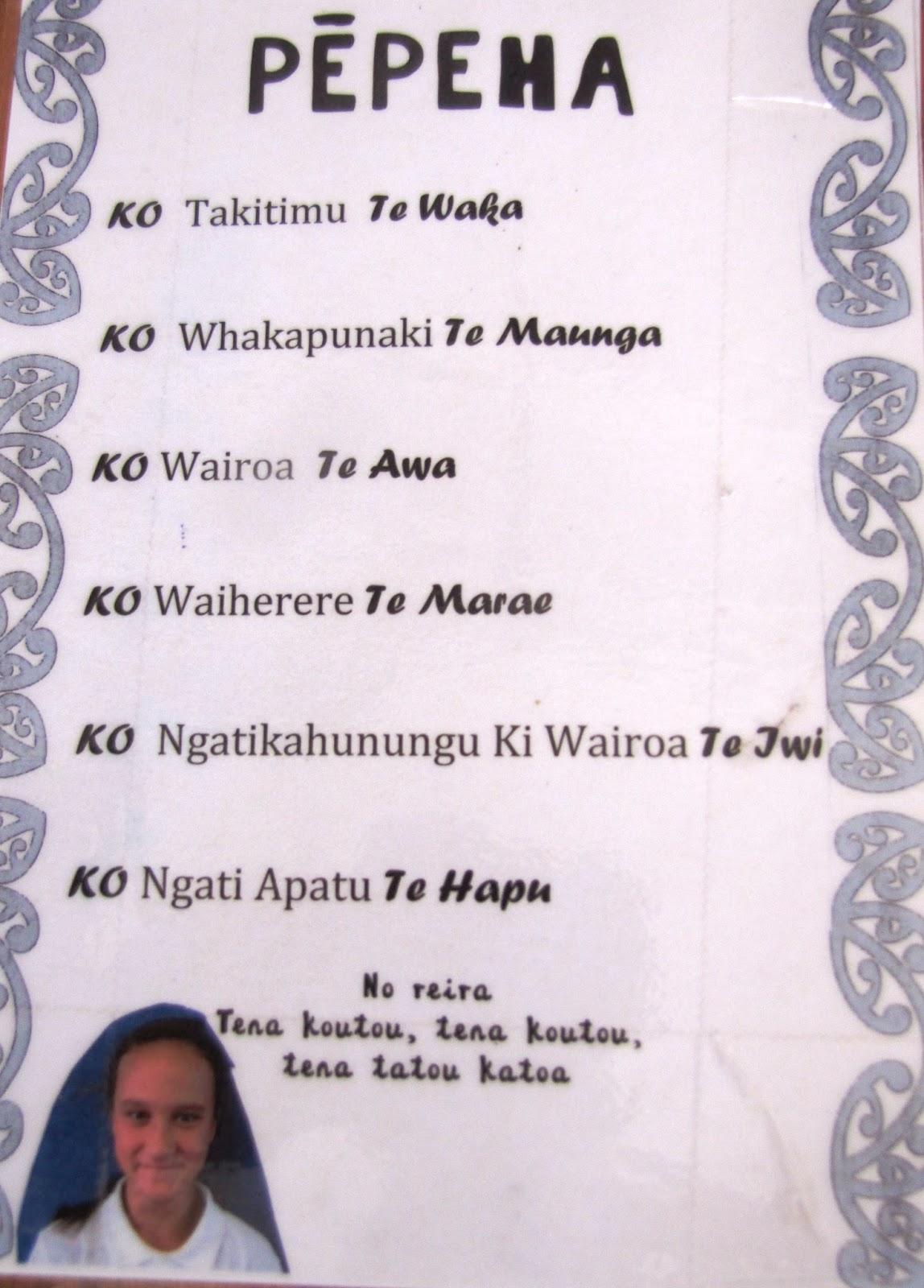 Room 10 Tokoroa Intermediate: Nga Wiki o Te Reo Maori