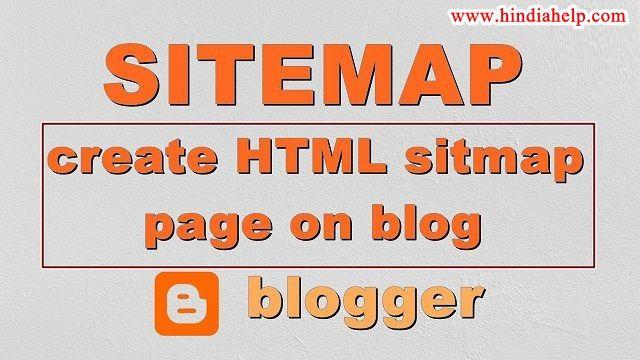 Blog के लिए Sitemap Page कैसे बनाये