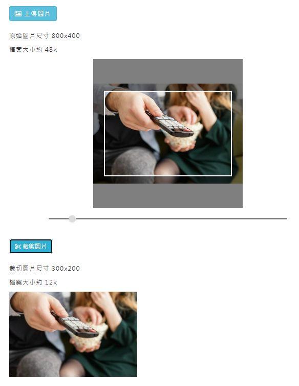 jquery-croppie-image-cropper-2.jpg-前端使用 JS 裁切圖片並壓縮再存到後端﹍Croppie 實作範例
