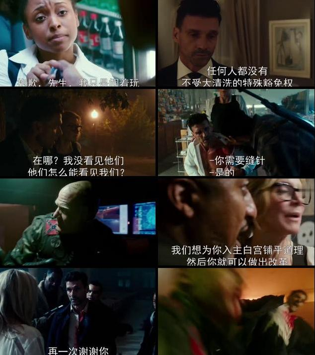 The Purge Election Year 2016 English 720p HC WEBRip