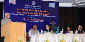 kerala-education-model-state-ansari