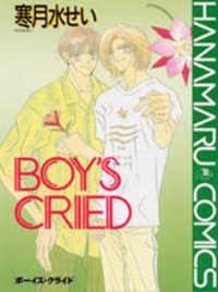 Boy's Cried