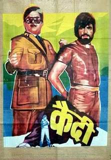 Qaidi (1984) Movie Poster