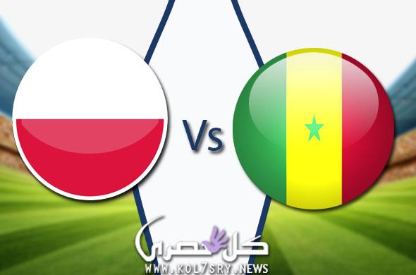 مباراة بولندا والسنغال