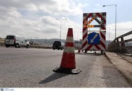 Εργασίες συντήρησης από σήμερα στην Περιφερειακή Οδό Θεσσαλονίκης