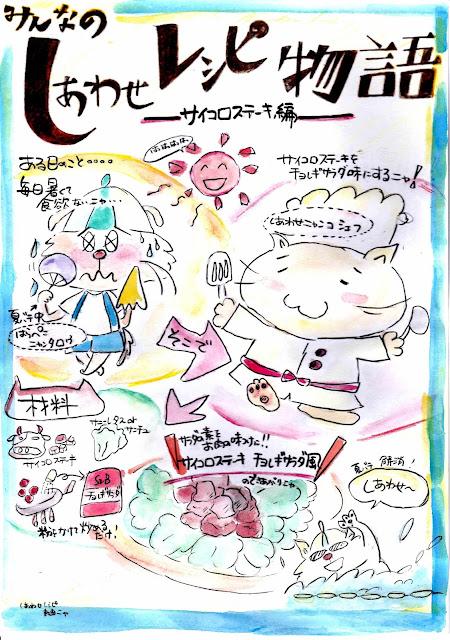 http://p.booklog.jp/book/123031/read