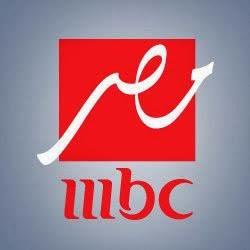 مشاهدة قناة ام بي سي مصر Mbc Masr Online Stream بث مباشر اون لاين