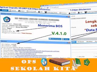 Update Terbaru Cara / Solusi Mengatasi Masalah Tidak Menerima BOS di Aplikasi Dapodikdas V.4.1.0|410 Tahun 2016