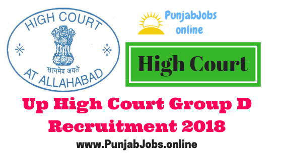 Up High Court Group D Recruitment