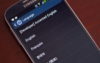 Mudah !!! Begini Cara Menambah Bahasa Indonesia Di HP Android
