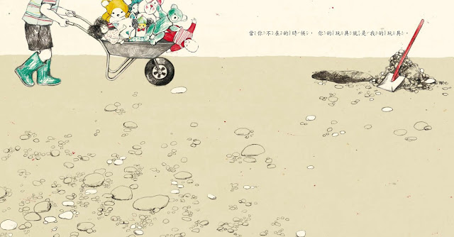 Cuando no estás aquí de María Hergueta, álbum ilustrado editado por la editorial de Taiwan Grimm Press