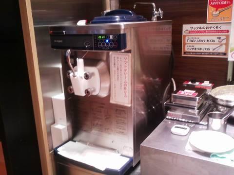 ソフトクリーム機械 ブッフェフォールームス上小田井店