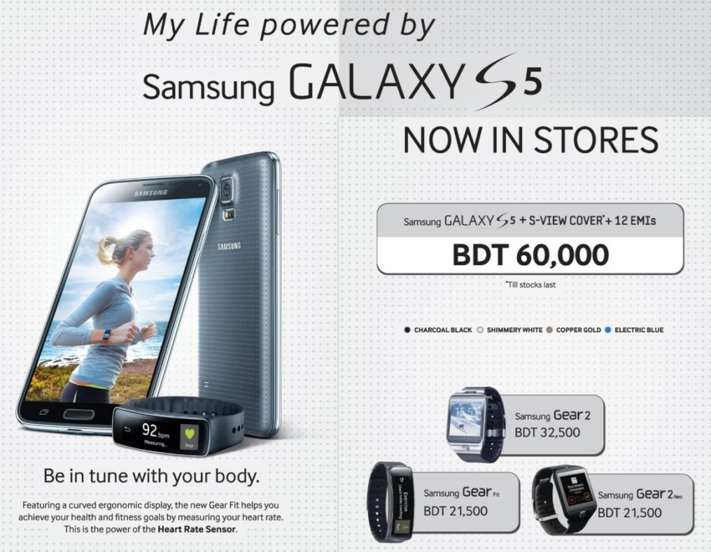 Price in Taka Samsung Galaxy phone