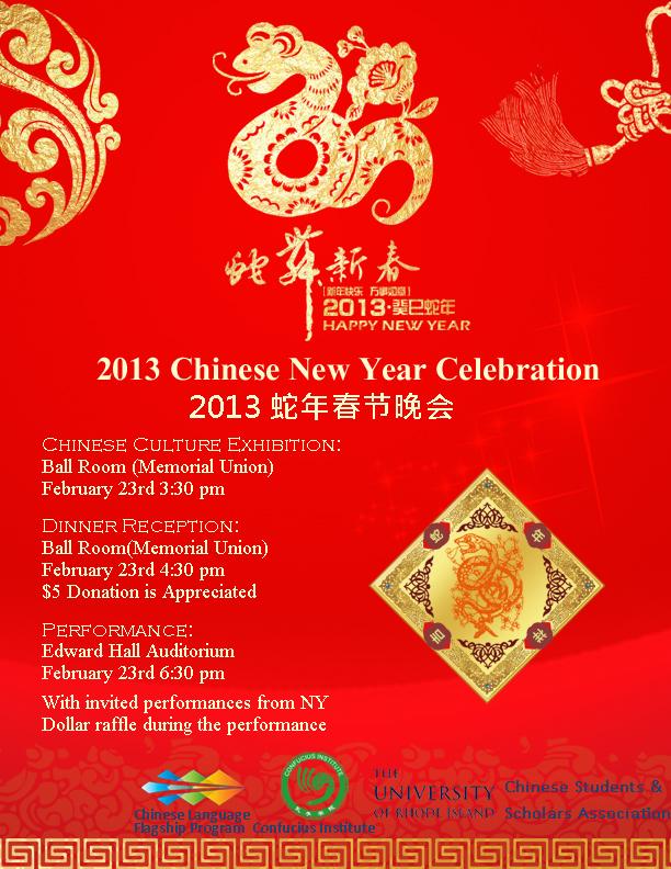 what s new in uri chinese uri chinese new year celebration  2013 uri chinese new year celebration feb 23