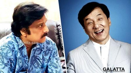 Gautham Karthik is like Jackie Chan   Karthik about his Son's looks!   Mr Chandramouli
