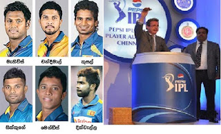 IPL 2017 player auction -  Sri Lankan players