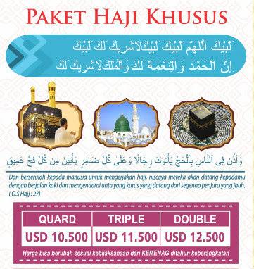 biaya paket haji plus khusus