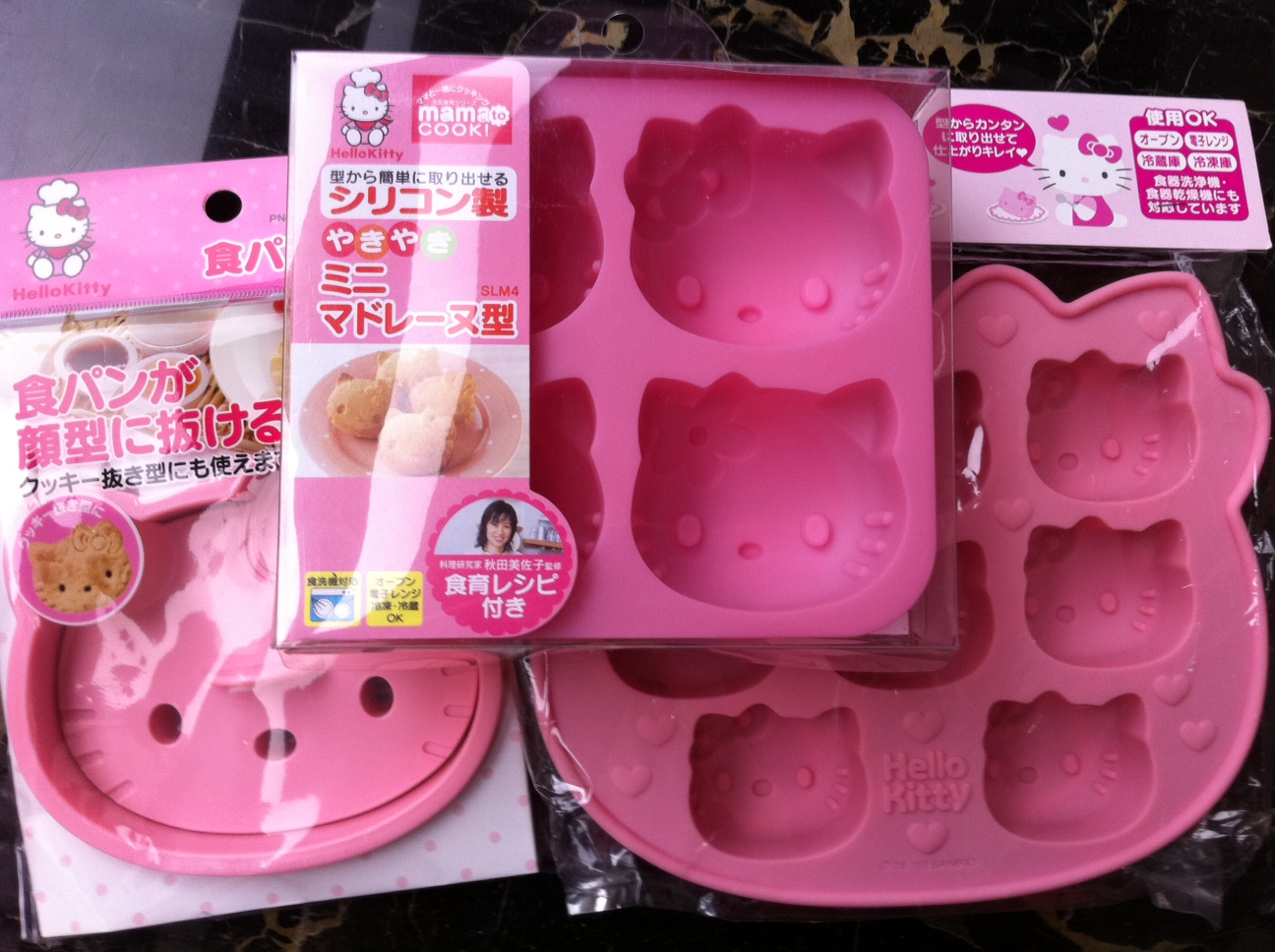 a hungry girl's guide to taipei: My kitchen: hello kitty