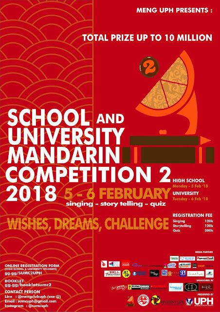 2nd School and University Mandarin Competition