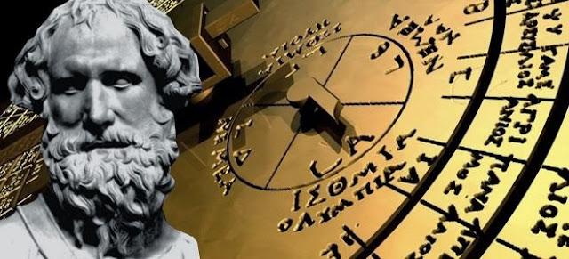 Ακόμα και σήμερα απορούμε για τις εφευρέσεις του Αρχαίου Κόσμου - Πως το έκαναν;