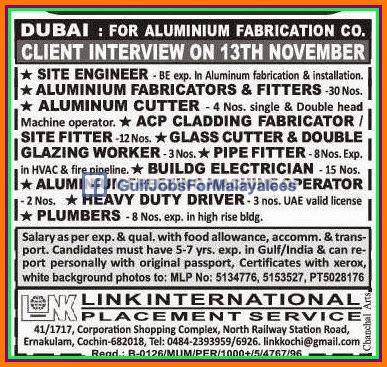Aluminium Fabrication company Dubai Large job vacancies