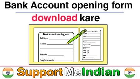 bank-khata-kholne-ka-form-download-kaise-kare