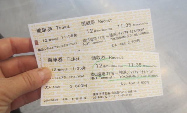 Bustickets in Japan
