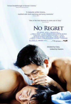 No regret, 2006