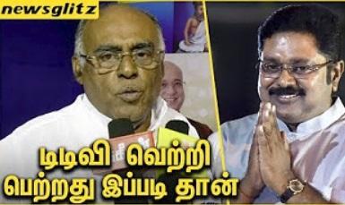 Pala Karuppiah Speech About Rajini politics & TTV Dinakaran