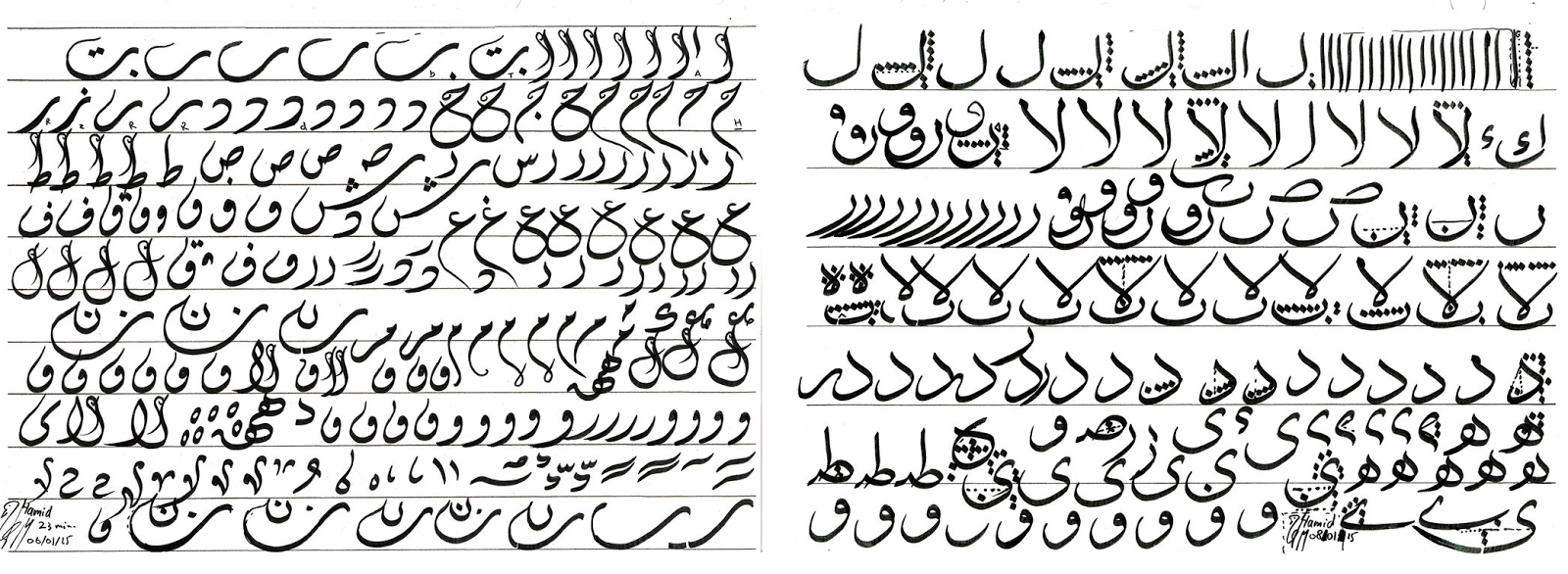 Arabic calligraphy practice sheets Rules of arabic calligraphy