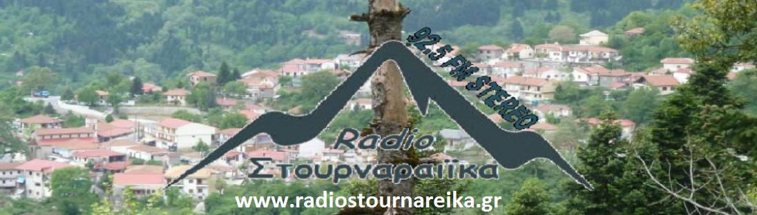Radio Stournareika 92.5 FM Stereo * ΤΟ ΛΑΪΚΟ ΡΑΔΙΟΦΩΝΟ ΤΗΣ ΠΙΝΔΟΥ
